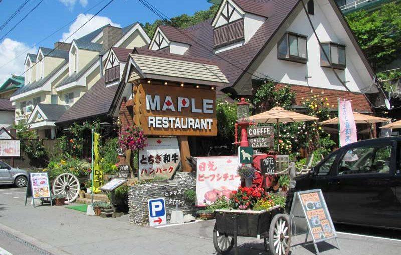 レストラン メープル